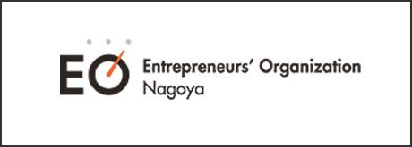 EO Nagoya